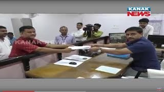 For latest Odisha News Follow us: Visit: http://kanaknews.com/ YouT...