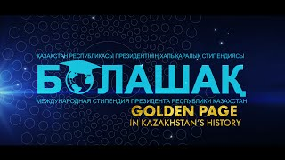 Bolashak Golden Page In Kazakhstan S History Part 2