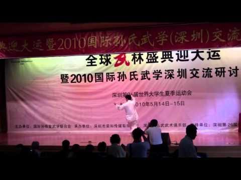 Sun Shi Sun Style Bagua Performance - Shenzhen