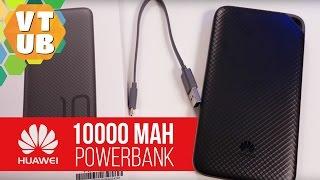 Huawei 10000 mAh PowerBank Распаковка, Внешний Вид. Сравнение с Xiaomi