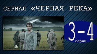 Сериал Черная река. Серия 3-4 онлайн в хорошем качестве.(, 2015-09-04T21:53:48.000Z)