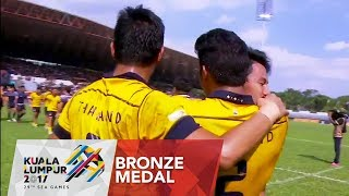 Rugby 7s: Men's Bronze Medal 🥇Match Thailand 🇹🇭 vs 🇵🇭 Philippines   29th SEA Games 2017
