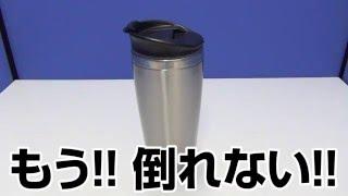 チャンネル登録をお願いします。 http://www.youtube.com/channel/UCH5X...
