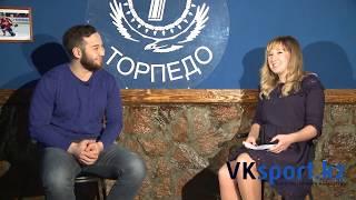 Дамир Рыспаев. Большое интервью для VKsport.kz