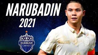 Narubadin  2020 - Amazing speed & Goals - นฤบดินทร์  แบ็กขวาสายสปีด จะสามารถพาบุรีรัมย์ขึ้นที่ 1 ?