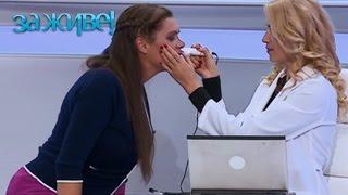 Домашние методы от женских усиков – За живе! Сезон 3. Выпуск 58 от 06.12.16