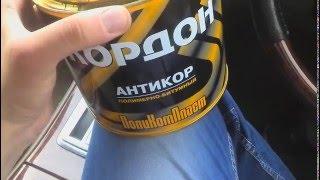 видео Битумно-полимерная (битумная) гидроизоляция: обмазочная, литая и другие виды - назначение и материалы