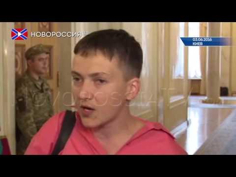 Савченко обложила матом депутатов