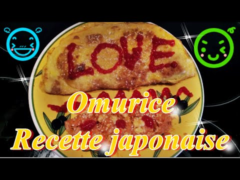 omurice recette cuisine japonaise youtube. Black Bedroom Furniture Sets. Home Design Ideas