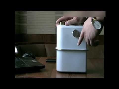 Как остановить газовый счетчик bk g4t