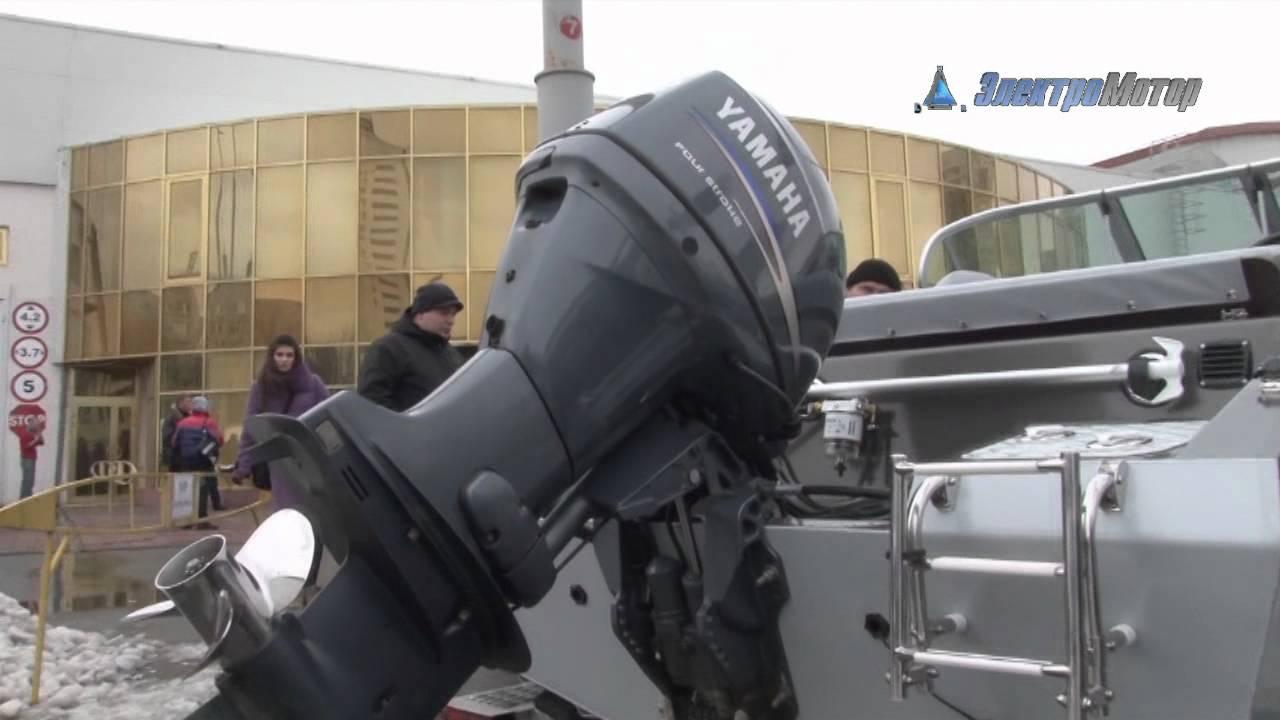 Лодочный мотор YAMAHA 2 и 3 л.с. Сравнение. - YouTube