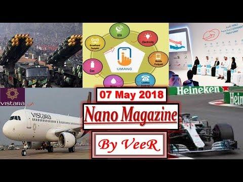 7 May 2018 - PIB, Yojana, AIR News- Nano Magazine -FDI,Umang App,IMD,Lewis Hamilton- Current Affairs