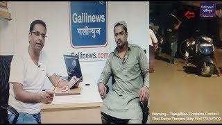 Naeem kalia ne nikali Dongri pe Talwar is mamle par hui FIR darj Viral Video