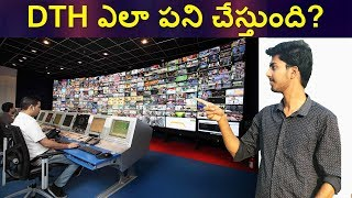 How DTH Works || Satellite TV vs Cable TV || Future Of TV Channels