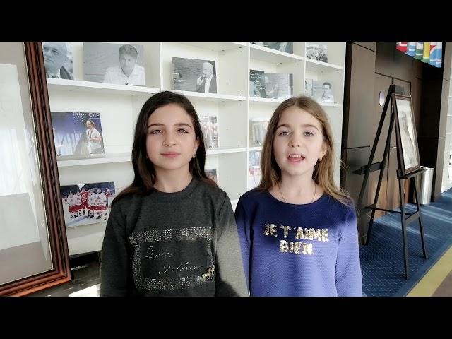 Изображение предпросмотра прочтения – «Дуэт девочек 4 класса» читают произведение «Когда же, Господин ...» М.И.Цветаевой