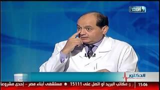 الدكتور | الجديد فى علاج الإنزلاق الغضروفى القطنى