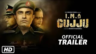 IMA Gujju | Official Trailer | Gujarati Film | આઇ એમ એ ગુજ્જુ ટ્રેલર