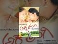 Akka Thangi 2008 Kannada Full Movie