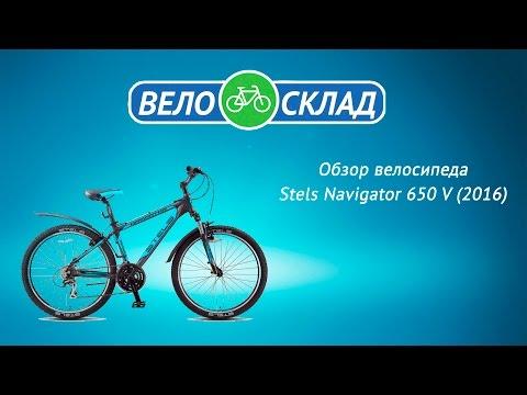 Обзор велосипеда Stels Navigator 650 V (2016)