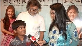 Exclusive: In chat with Mere Pyare Prime Minister star cast
