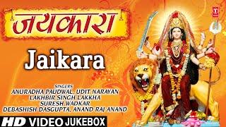 Jaikara Devi Bhajans I Navratri Special 2020 Special I Full HD Video Songs Juke Box