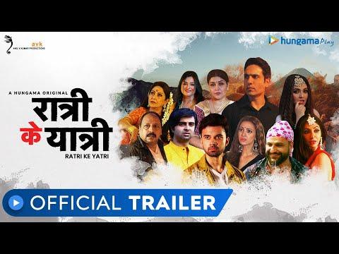 Ratri Ke Yatri | Official Trailer