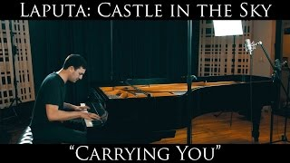Laputa: Castle in the Sky - Carrying You (Piano Cover) 天空の城ラピュタ