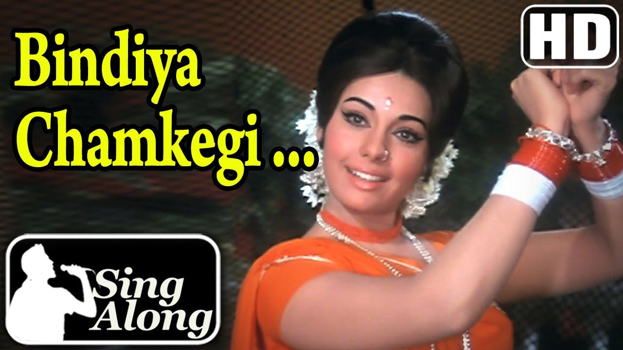 Bindiya Chamkegi - BollywoodMDB