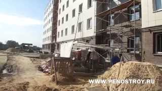 видео Пенобетон Белгород