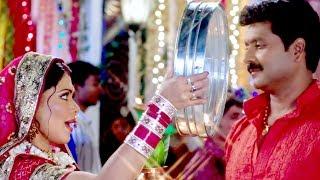 Aaj Karva Chauth Hai - आज करवा चौथ है - Chintu - bhojpuri hit Karwa Chauth Songs