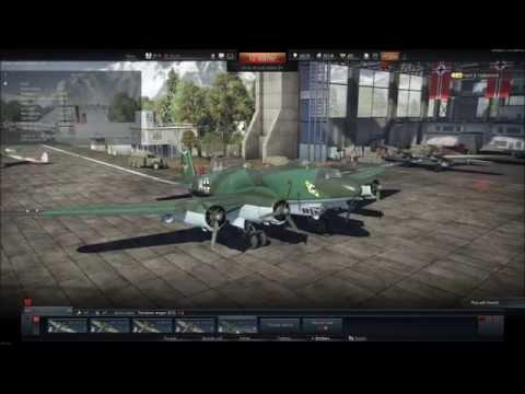 War Thunder: German bombers