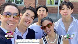 เจ-ปิ่น บินฉลอง เจ้านาย จบไฮสคูล | 27-05-62 | บันเทิงไทยรัฐ