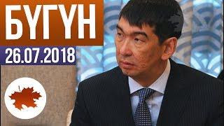 Кыргызстанда окуучулардын 10% жыныстык катнашка барат, Бишкек мэри Суракматов болот
