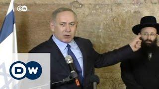 إسرائيل تنتقد قرار الأمم المتحدة | الأخبار