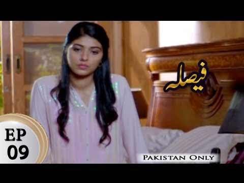 Faisla - Episode 09 - ARY Zindagi Drama