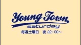 明石家さんま 村上ショージ 玉井健二 りんね あさみ(カントリー娘。) ...