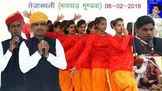 राज्यपाल सत्यपाल मलिक ने मूण्डवा में तेजाजी को नमन करके सुना मनजीत खाल्या का तेजा गायन