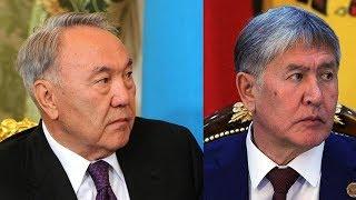Кыргызстан : Взлет и падение президента Атамбаева