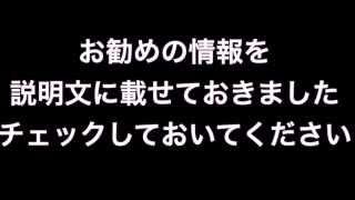 松島氏「赤いストール」で参院本会議出席 猪木氏の「闘魂マフラー」は?...