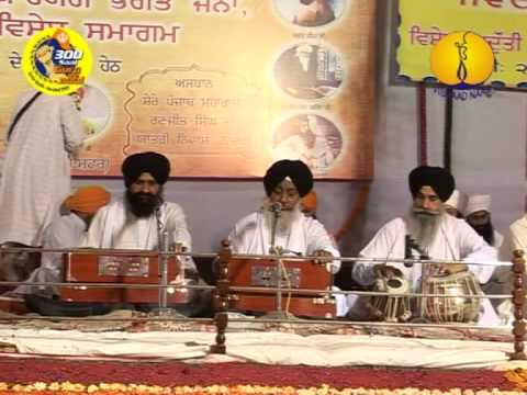 300 Sala AGSS 2008 Bhai Manjit Singh Ji Amritsar