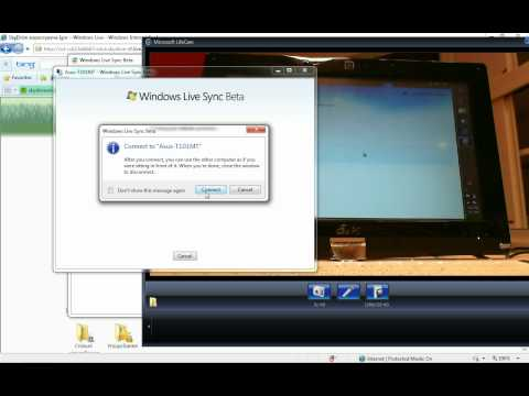 Обзор облачного сервиса хранения данных Windows Live SkyDrive 2/3