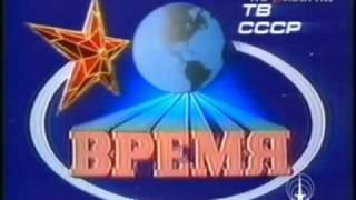 Vremya News opening 1987