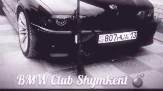 Bmw club shymkent
