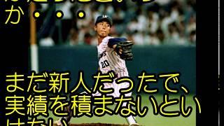 Images of ノート:シャルリーヌ・ファンスニック - JapaneseClass.jp