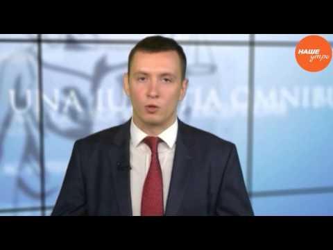 Как иностранцу получить разрешение на въезд на территорию России