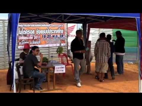 เรื่องกล้วยๆ (FMSCT Thailand Supercross 2011, Chantaburi)