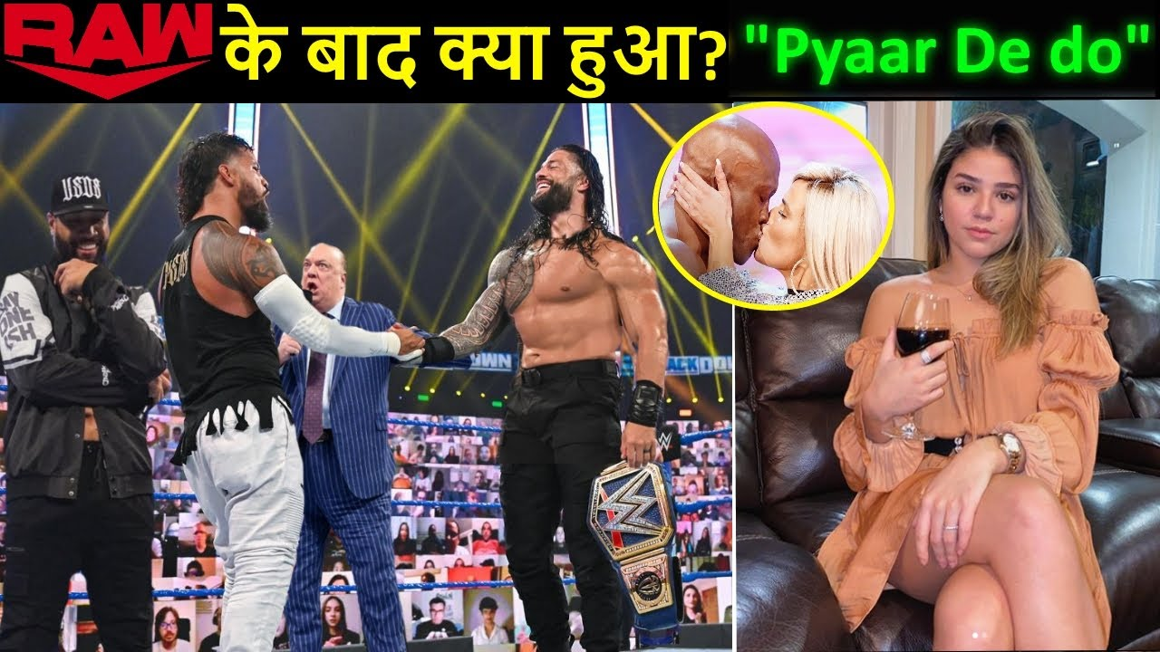 भाई मिले Roman reigns - WWE Raw 30th September 2020 Highlights, Jey & Jimmy Uso Joins Roman reigns