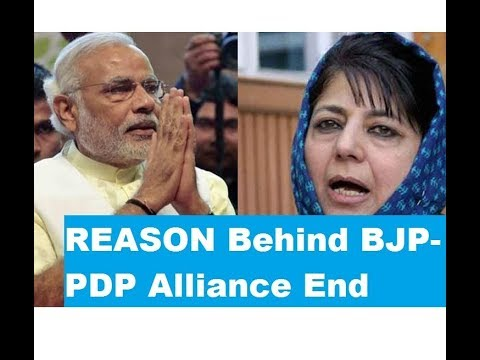 Here's the reason why BJP ends alliance with PDP