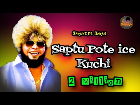 Saptu Pota 🍦 Kuchi    2019 New Song   Saravedi Saran   Gana Tamizha  