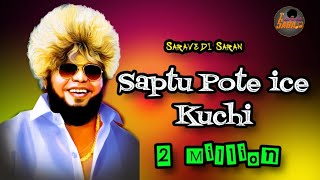 Saptu pota 🍦 kuchi  | 2019 New song | saravedi saran | gana tamizha |